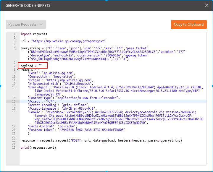 公众号文章获取阅读数和点赞数请求的逆向代码