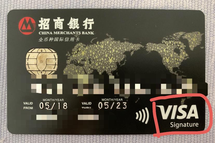 招商信用卡正面.png