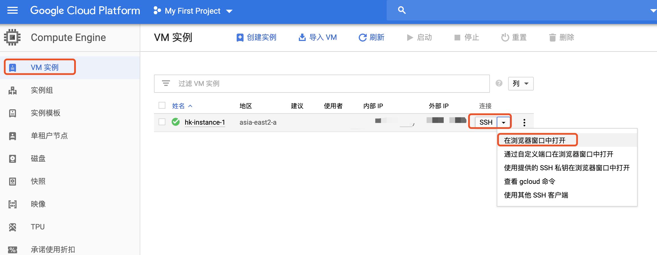 浏览器ssh登录服务器.png